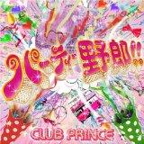 club-Prince